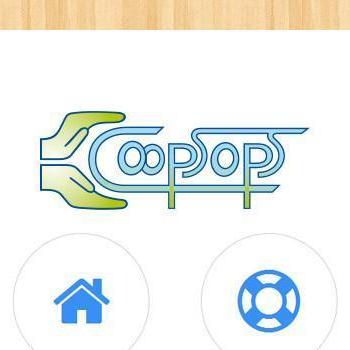 Coop SOPS